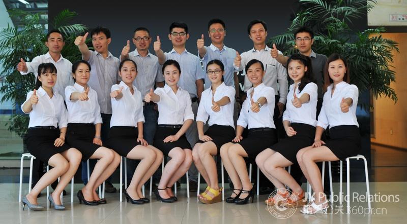 婚尚起义上海总部团队